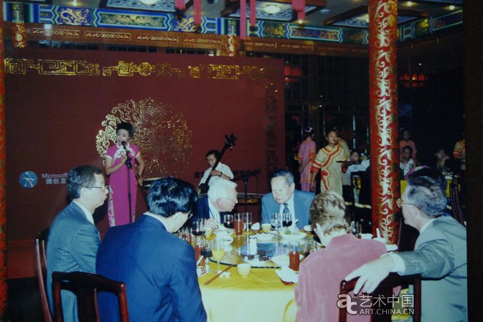 家大院餐饮有限公司,北京白家大院,餐饮有限公司,白