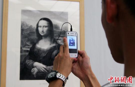刻画田地 138件卢浮宫馆藏铜版画 首次来蓉 图