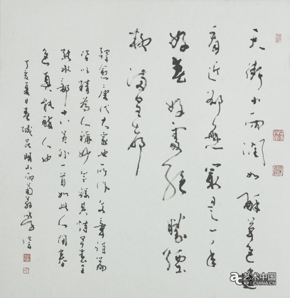 06韩愈《晚春》(康震老师讲古诗词)七年级下课外... -bilibili