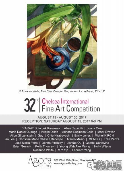 第32届切尔西国际艺术大赛开幕 最佳作品展点