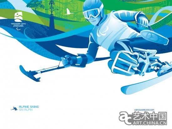 冰球宣传海报