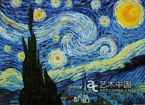 梵高作品《星空》 资料图片-2010年全球最受欢迎艺术家仍是梵高