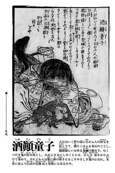 江户怪说:一个全民开讲鬼故事的时期是何如培育的