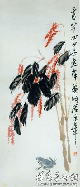 齐白石《红蓼青蛙图》-草泥乡里 齐白石笔下的水族意趣作品展