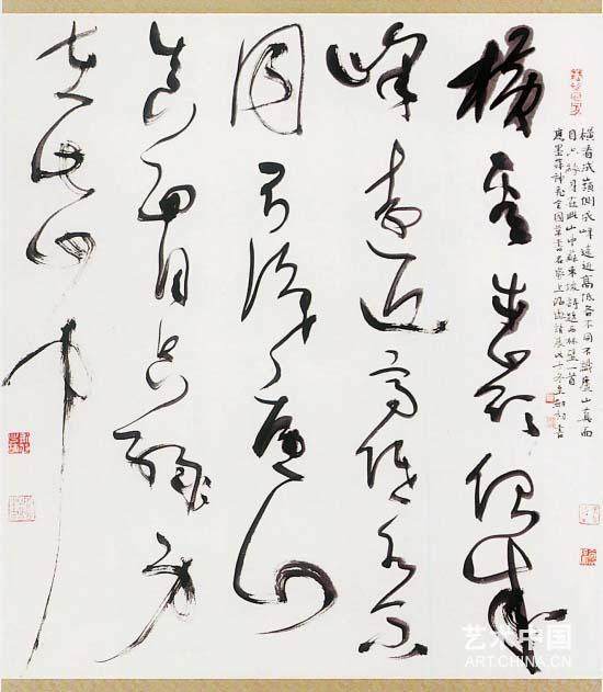 (上海·女) 书法-墨舞神飞 全国草书名家上海邀请展 作品选