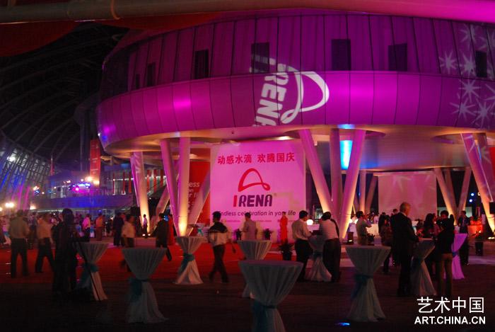 欢腾十月,动感水滴 iRENA艺术节在天津开幕 图