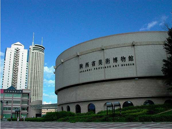 陕西省美术博物馆荣膺全国首批重点图片