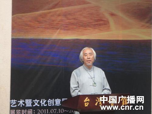"""台湾艺术大师杨英风、杨奉琛""""光舞灵动""""艺术暨文化创意展在京举办"""
