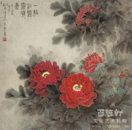 为学者师 为师者范 刘菊清教授工笔花鸟画赏评会综述