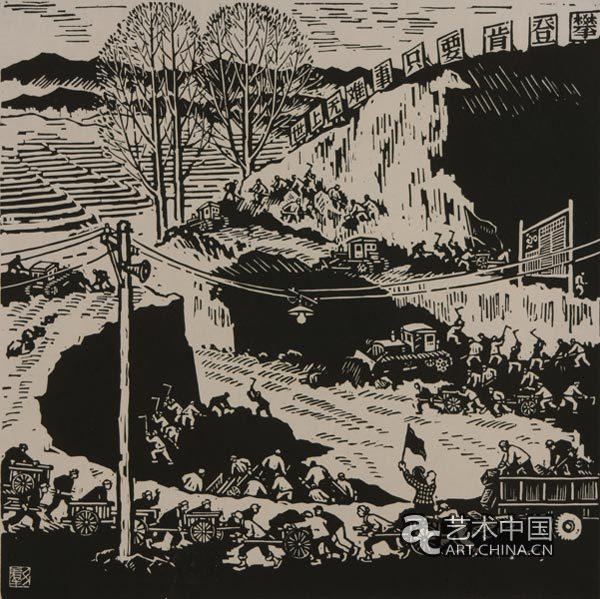 《挖水池》黑白木刻版画 45.5cm×46cm 1976年