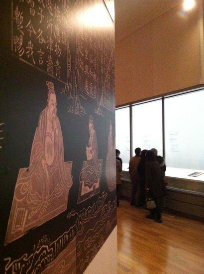 东京国立博物馆 书圣 王羲之 观展札记