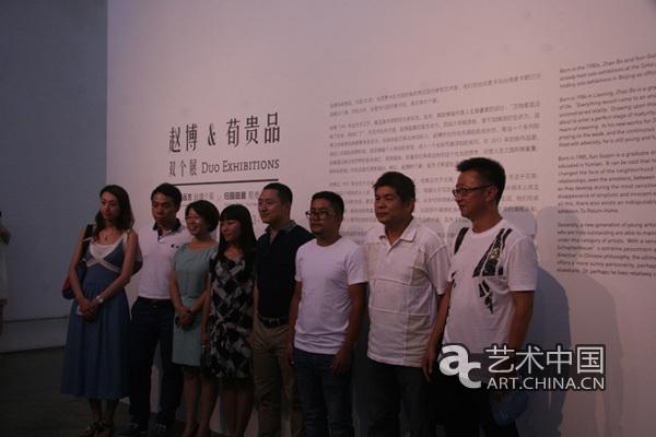 赵博、荀贵品双个展北京索卡艺术中心开幕店视频干果图片