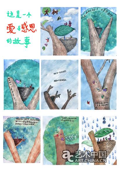 水彩大树的画法步骤