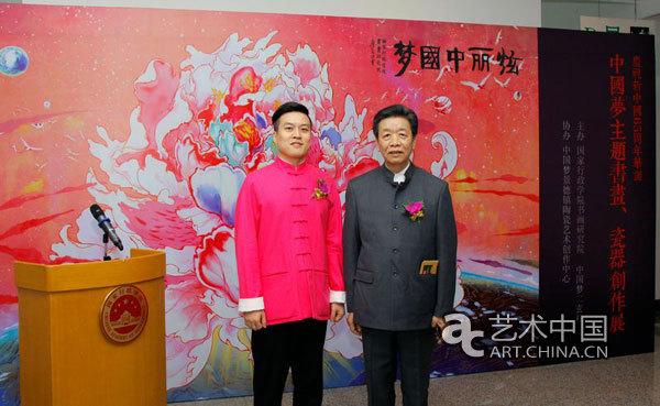 中国梦 主题书画 瓷器创作展开幕