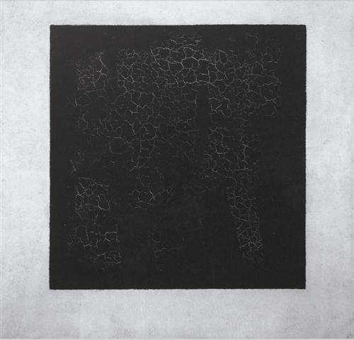 《黑色正方形》