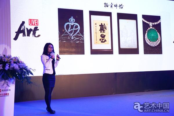 ArtLive网易艺术战略发布打造艺术新玩法