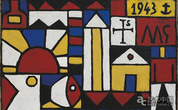 艺术家Luis Sei Fong在演讲中 2017年5月3日,乌拉圭大使馆举行了乌拉圭和中国绘画的碰撞活动。在活动中,乌拉圭艺术家Luis Sei Fong进行了一场关于西方绘画与中国绘画融合的演讲。 乌拉圭艺术家Luis Sei Fong生于1951年,师从其父Lin Sei Fong, 一位中国书法家 (1955-1964)学习中国画和书法,由于其一半的中国血统,他从小四岁就开始学习中国画。之后他随意大利画家Esteban R.