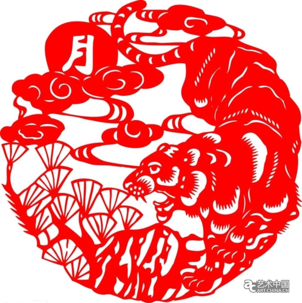 剪纸艺术——虎
