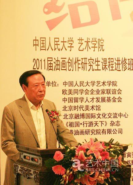 欧美同学会企业家联谊会创会会长冯志成发言