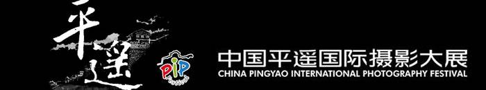 平遥古城logo辅助图形设计