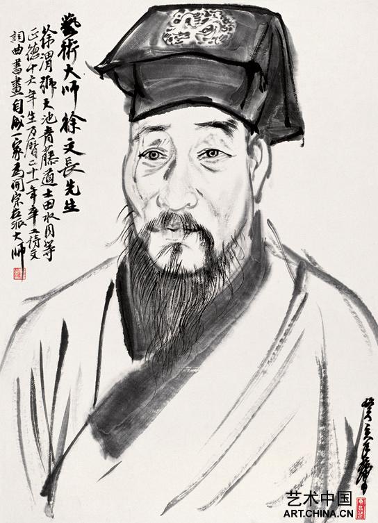 徐渭书画作品欣赏