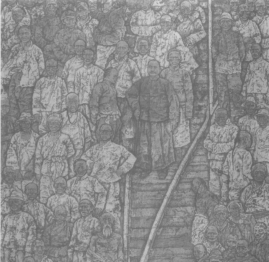 詹天佑和中国铁路百年_设计图分享图片