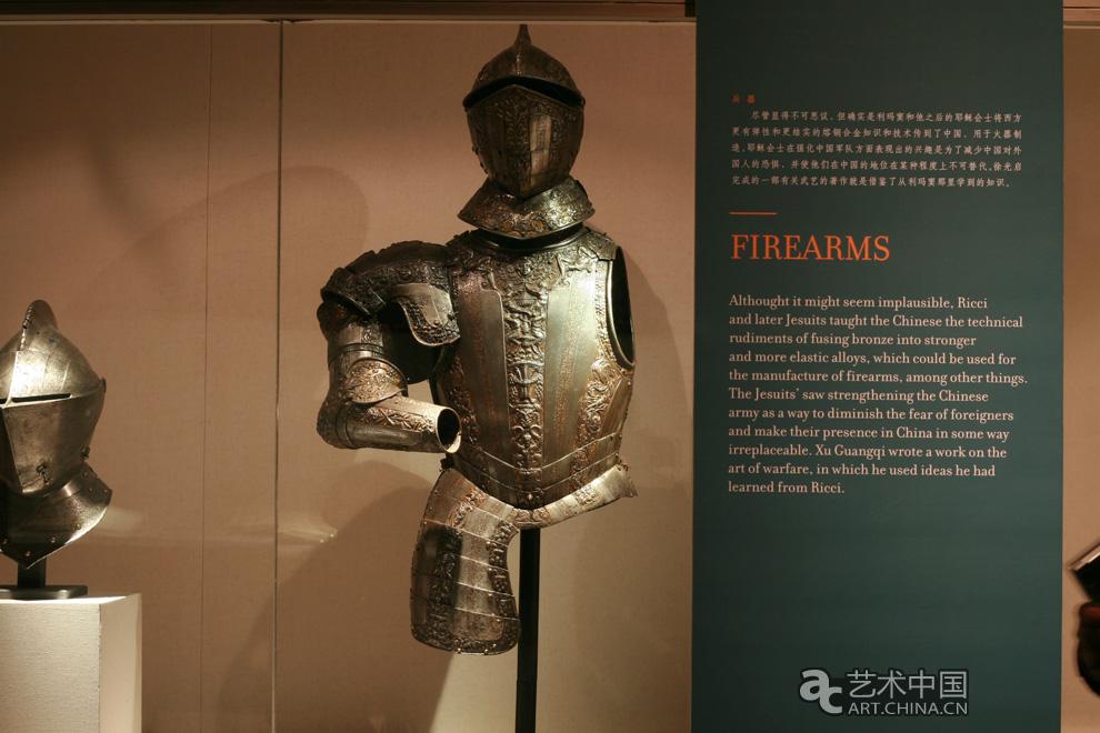 罗马盔甲简笔画