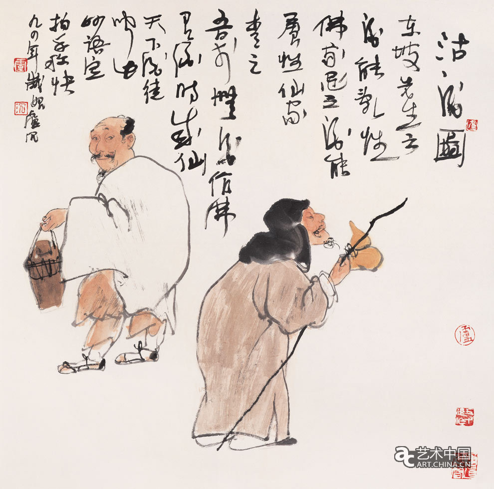 七绝:沽酒邀朋论古今 -  周天红(无悔斋主) - 周天红人生博客