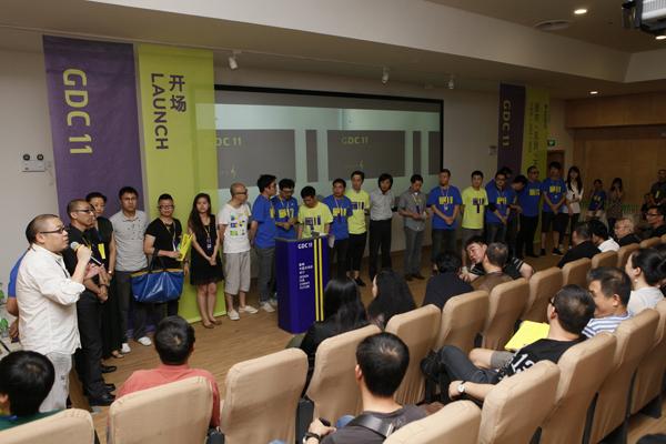 中国 设计/影响中国未来的设计—GDC11展新闻发布会暨开场秀活动