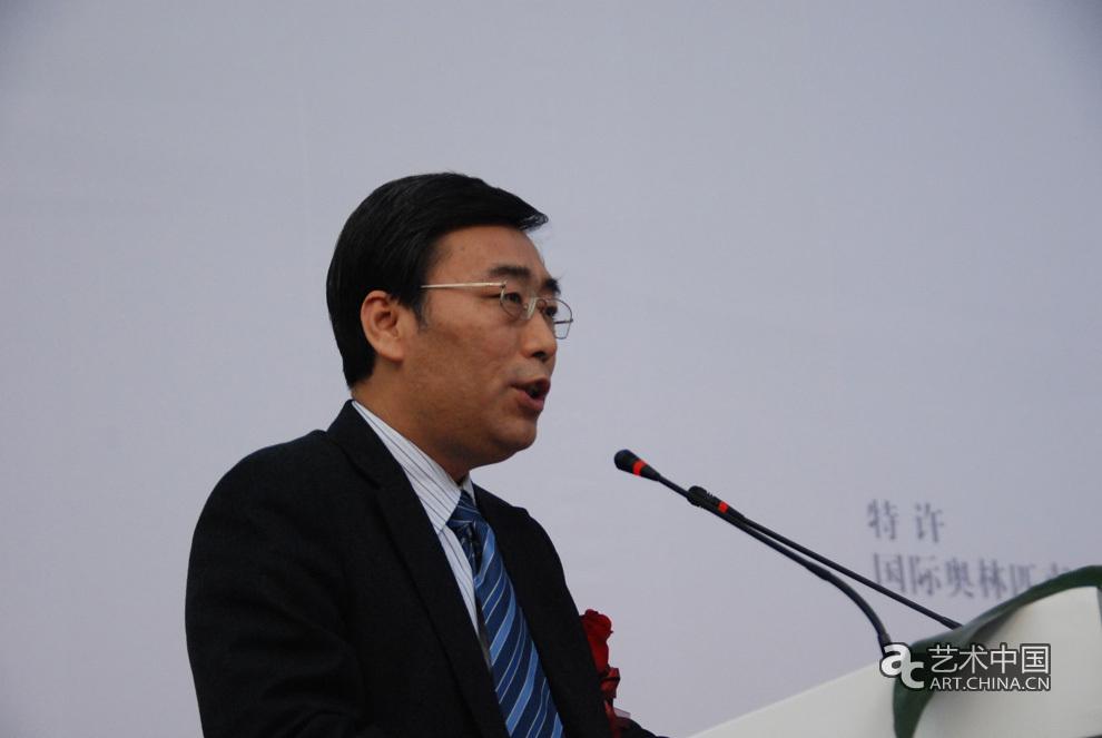 北京市国有资产经营有限责任公司总裁直军致辞