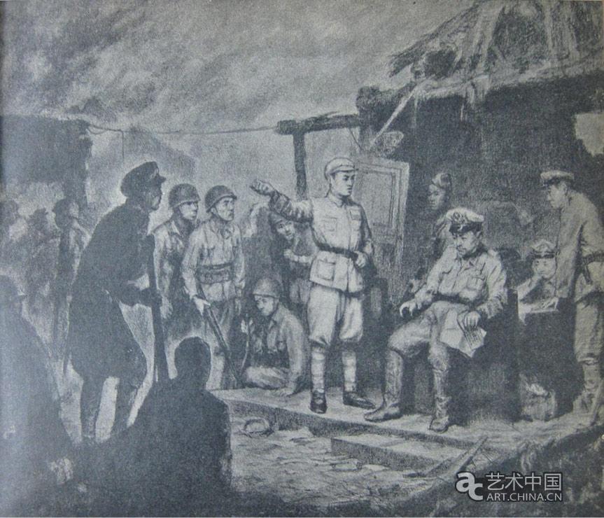 王流秋/素描速写 唯一的出路只有投降——说降代表来到敌军指挥部王流秋