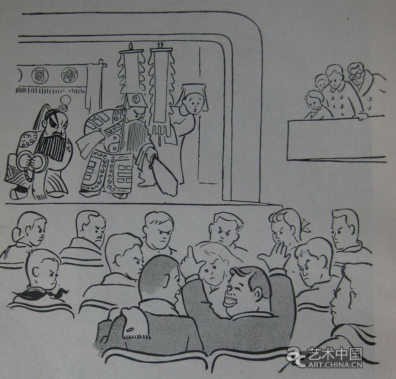 1-4届全国美术展作品赏析; 喧宾夺主-诸葛亮:听你的,还是听我的?图片