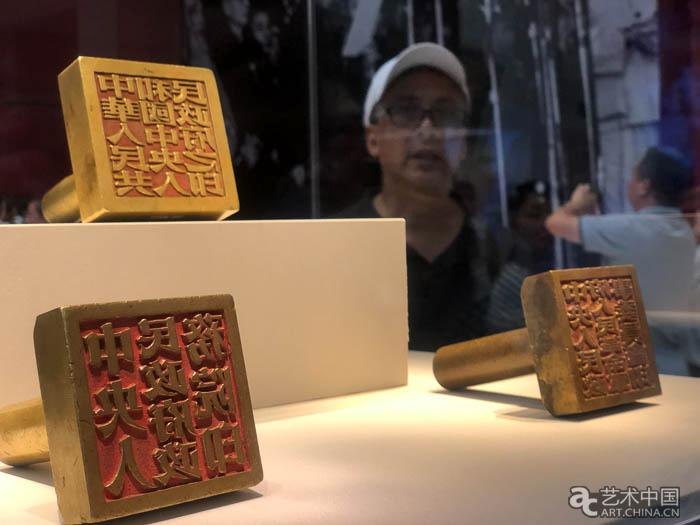 葡京邦际若何注册,国家博物馆展出馆藏经典美术作品及1949年开国大典贵重文物