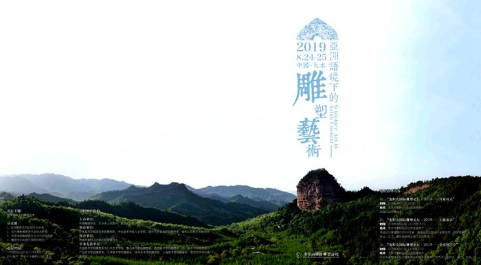 http://www.k2summit.cn/qianyankeji/946746.html