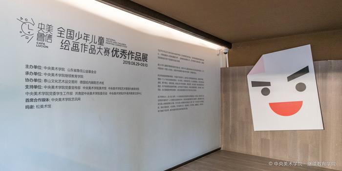 红领巾中国梦儿童绘画作品