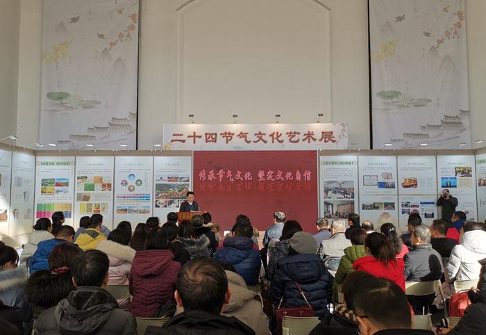 """中国农业博物馆举办""""二十四节气文化艺术展"""""""