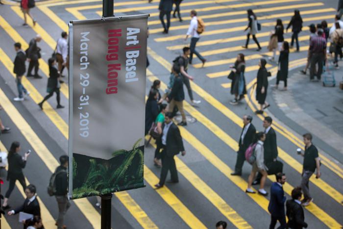 2020巴塞尔香港艺术展取消 首届网上展厅即将启动