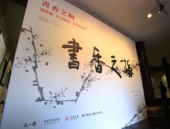 http://www.ncsnb.com/caijingfenxi/64698.html