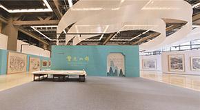 繁花似锦——中国国家画院创研新楼启用特展在