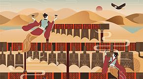 绘文明于画布,藏国宝于腕间