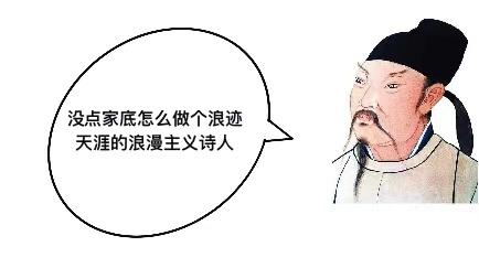 """《【鹿鼎app注册】《北齐校书图》:北齐""""披头士""""的大型古代趴体》"""