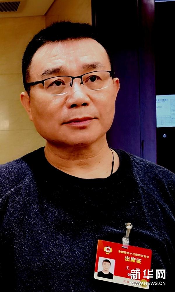 """《【鹿鼎娱乐登陆注册】两会建""""艺""""【二】  聚焦乡村文化产业》"""