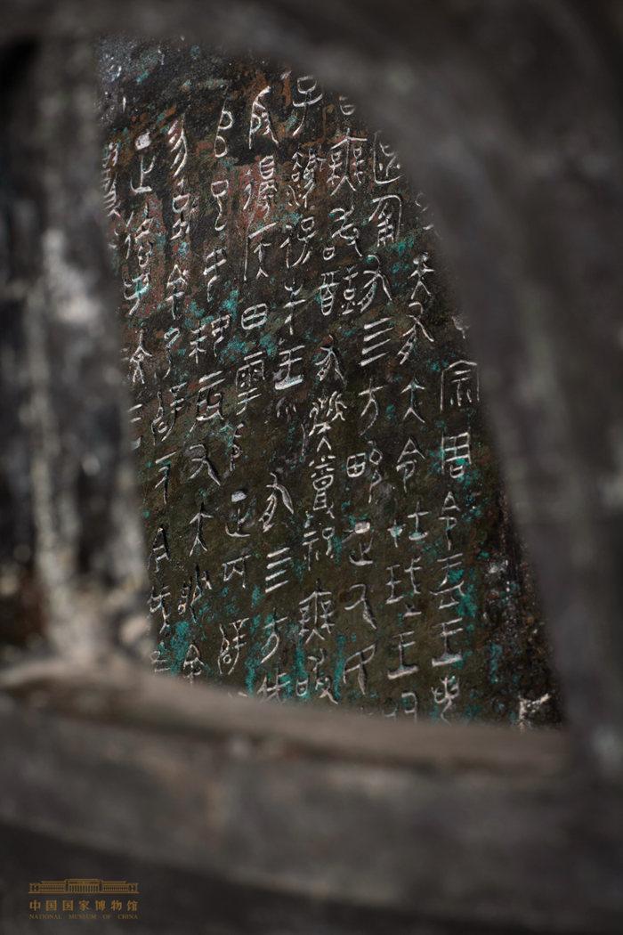 """《【鹿鼎注册首页】海内三宝之""""盂鼎""""、""""克鼎""""将重聚,亮相""""鼎盛千秋""""》"""