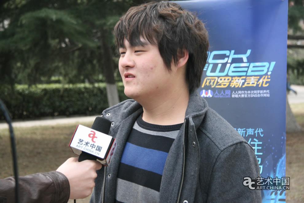 """网罗新声代""""校园推广之青岛理工大学"""