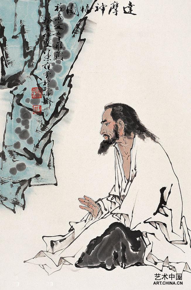范曾的国画作品(20幅)图片
