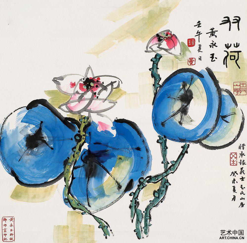 黄永玉作品_黄永玉-壬午(2002年)作-双荷-镜心_推荐作品_艺术中国