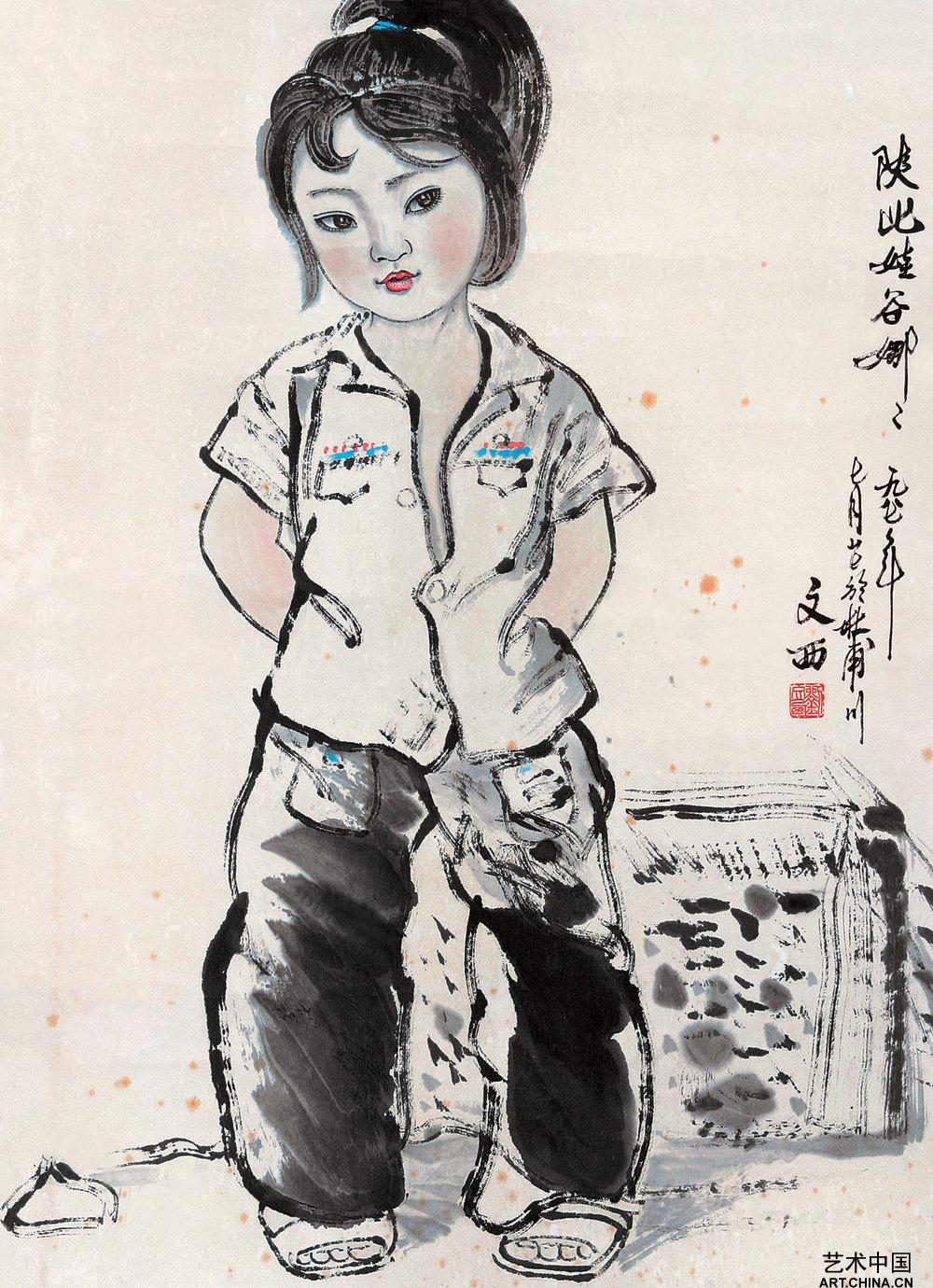 刘文西作品_推荐作品_艺术中国