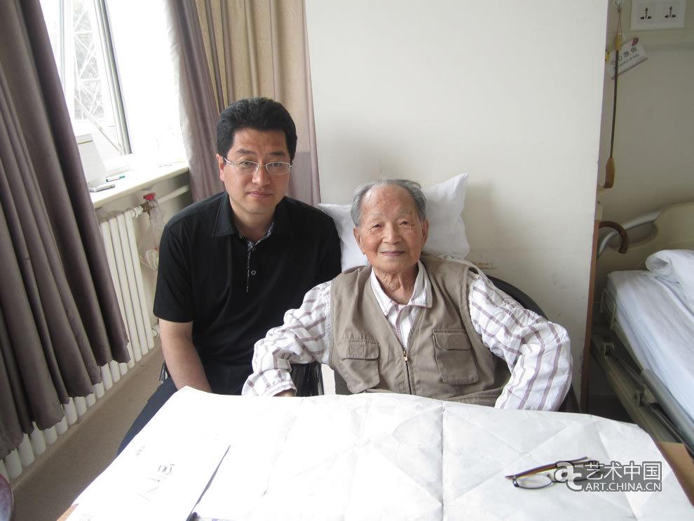 李大钧到朝阳医院看望黄苗子先生图片