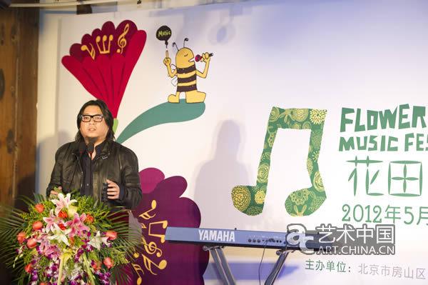 长沟镇花田音乐节再发力,高晓松高调出席