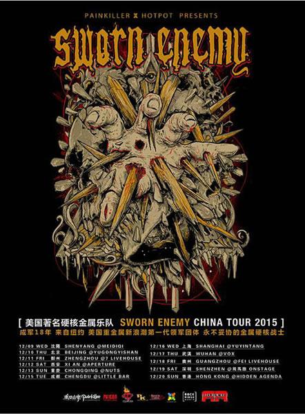 美国硬核金属SWORN ENEMY中国巡演